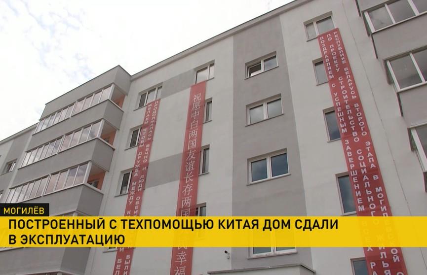 Бесплатных 100 квартир получат жители Могилёва