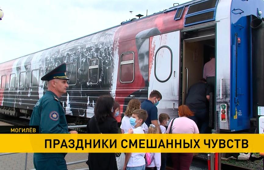Праздник освобождения от немецко-фашистских захватчиков и День города в Могилеве: оттуда «Поезд Победы» 29 июня прибудет в Минск