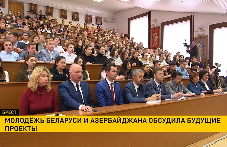 Молодёжь Беларуси и Азербайджана обсудила будущие проекты