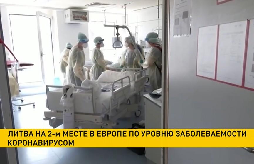 COVID-19: Литва на втором месте в Европе по уровню заболеваемости, Украина – на втором месте по смертности