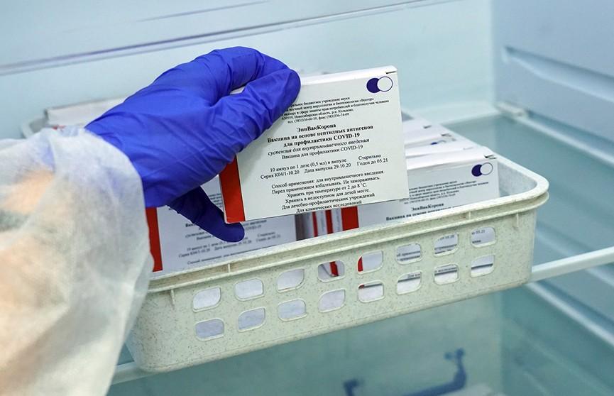 Роспотребнадзор подтвердил стопроцентную эффективность вакцины от «Вектора»