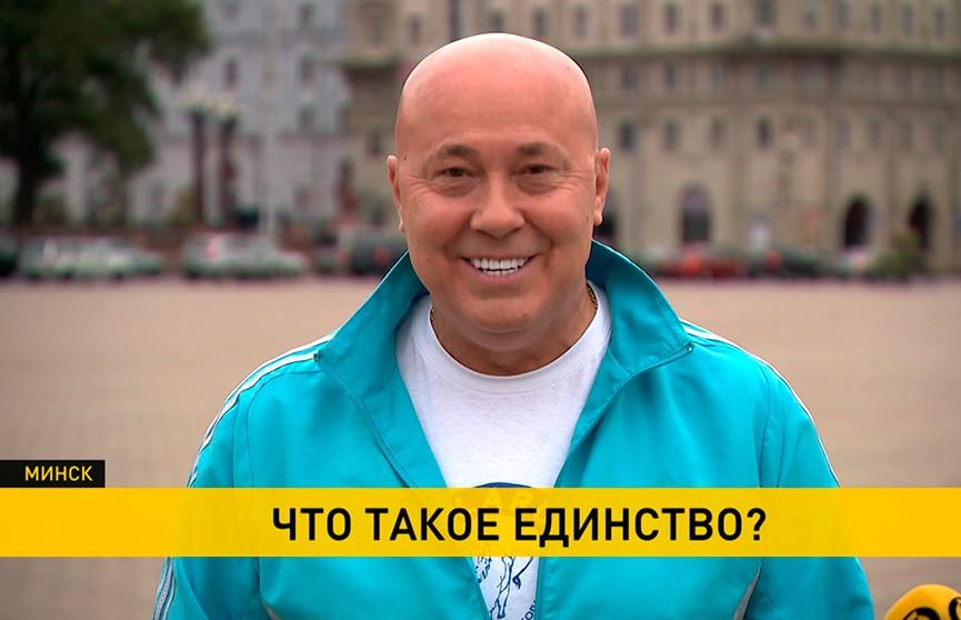 У каждого есть свое мнение, но важно уметь принимать взгляды других: звезды эстрады поздравили белорусов с Днем народного единства