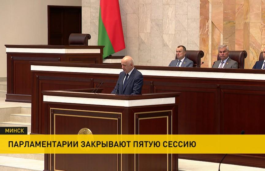 Белорусские парламентарии закрывают весеннюю сессию