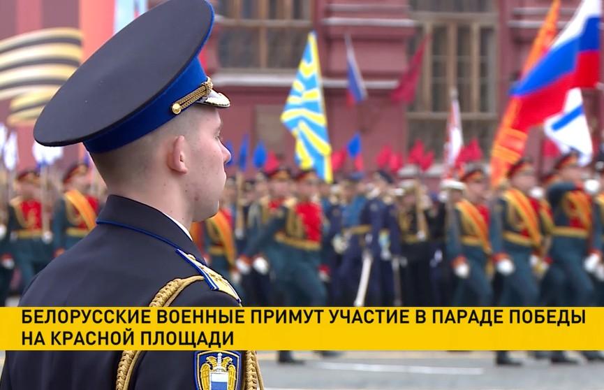 Белорусские военные примут участие в параде Победы на Красной площади