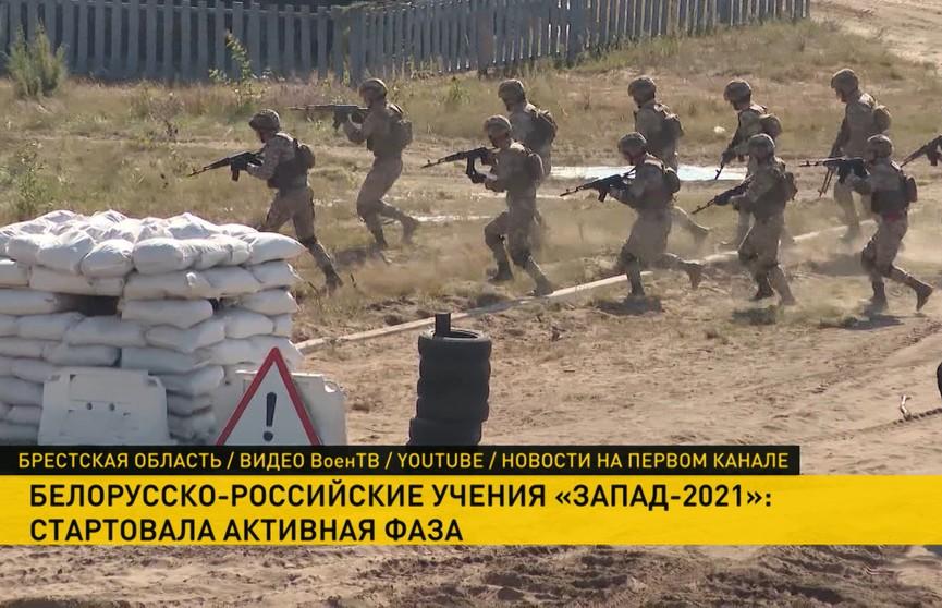 Стартовало белорусско-российское учение «Запад-2021»: сколько человек и техники в нем участвует?