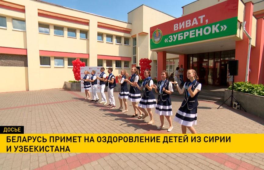 Дети из Сирии и Узбекистана смогут оздоровиться в Беларуси: из резервного фонда Президента на это выделят средства