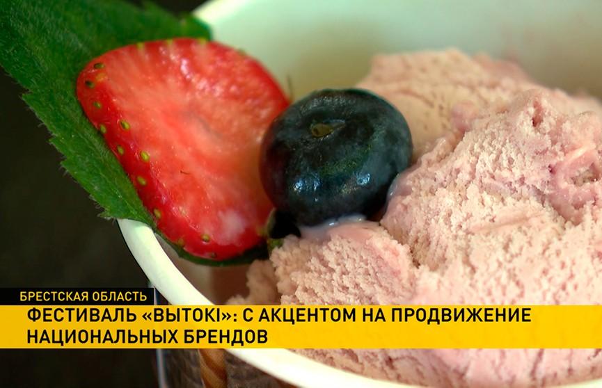 Чемпион вкуса: протеиновое мороженое от Кобринского маслосырзавода представили на фестивале «Вытокi»