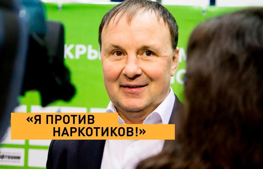 «Я против наркотиков!» Тренер ХК «Юность» Михаил Захаров о ситуации с хоккеистами, подозреваемыми в незаконном обороте наркотических веществ