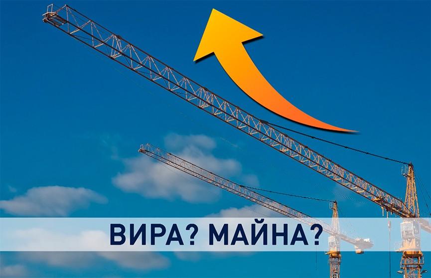 Арендное жилье, электрические дома, квартиры для многодетных – как развивается строительная отрасль в Беларуси