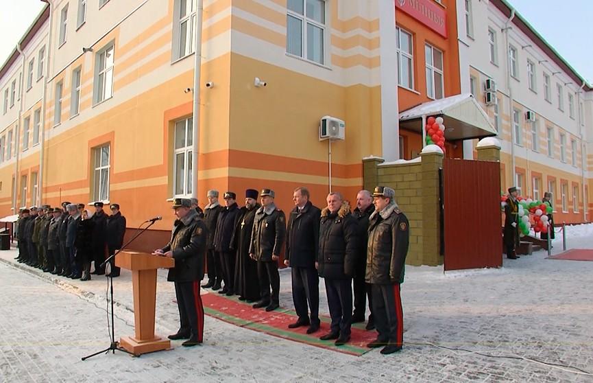 Обновлённое здание РОВД открылось после реконструкции в Могилёве