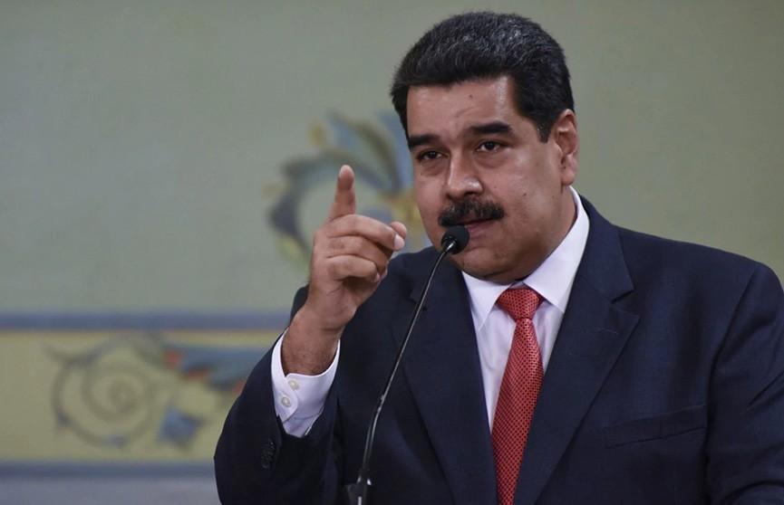Мадуро объявил о закрытии посольства и консульств Венесуэлы в США