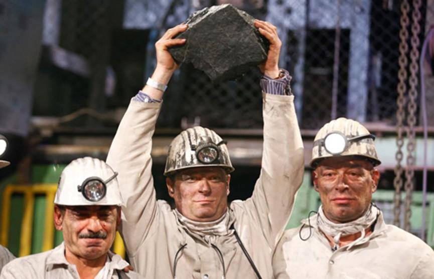 Последняя угольная шахта закрылась в Германии