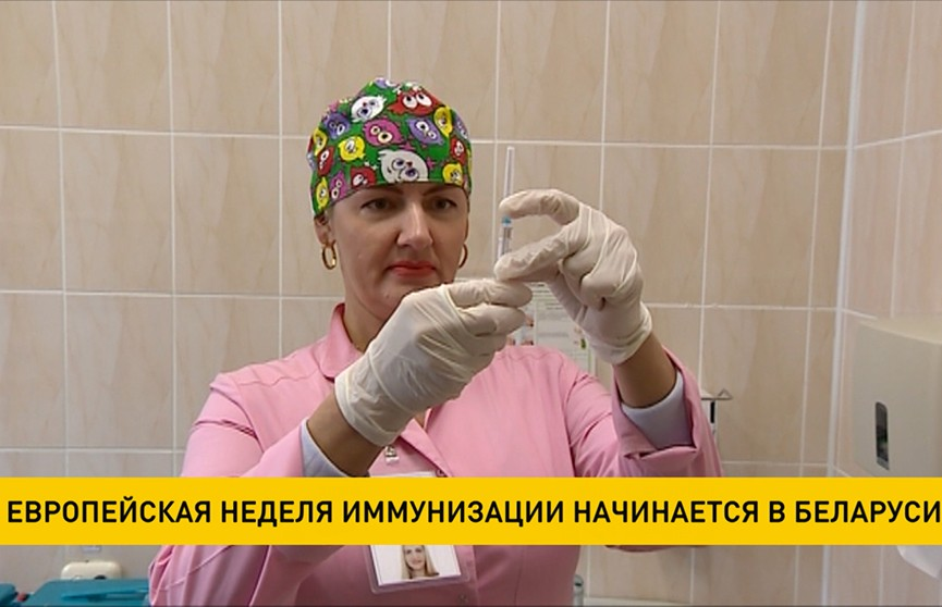 Европейская неделя иммунизации: врачи ответят на любые вопросы о прививках