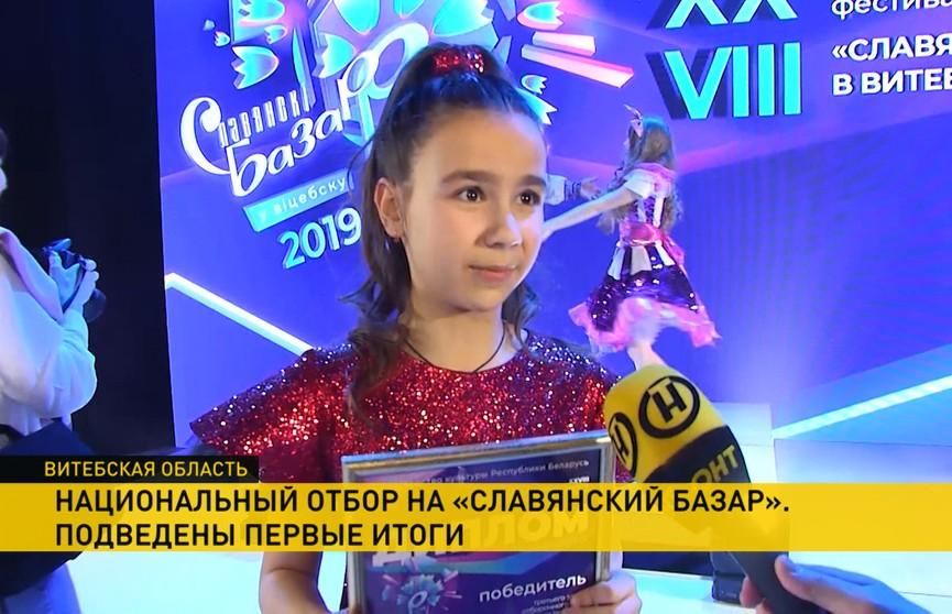 Ксения Галецкая представит Беларусь на конкурсе песни «Славянского базара»