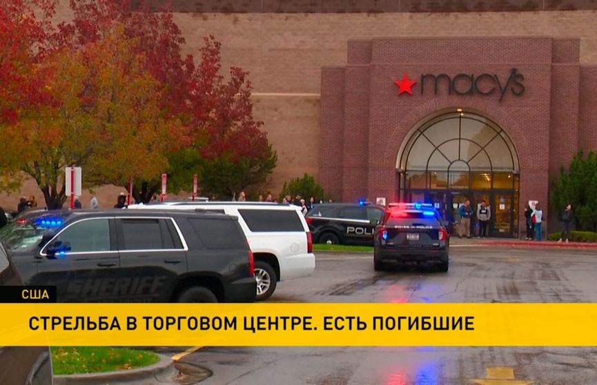 Неизвестный открыл стрельбу в торговом центре США: есть погибшие