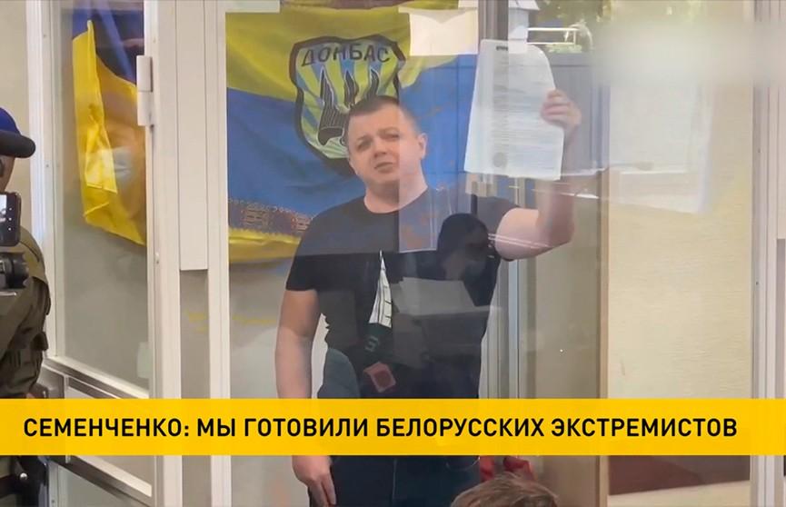 Экс-командир «Азова» Семенченко рассказал о том, какие методы должны были использоваться для свержения власти в Беларуси