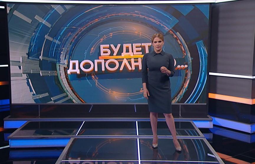 Как обычные белорусы относятся к западным санкциям? Спойлер: негативно. Рубрика «Будет дополнено»