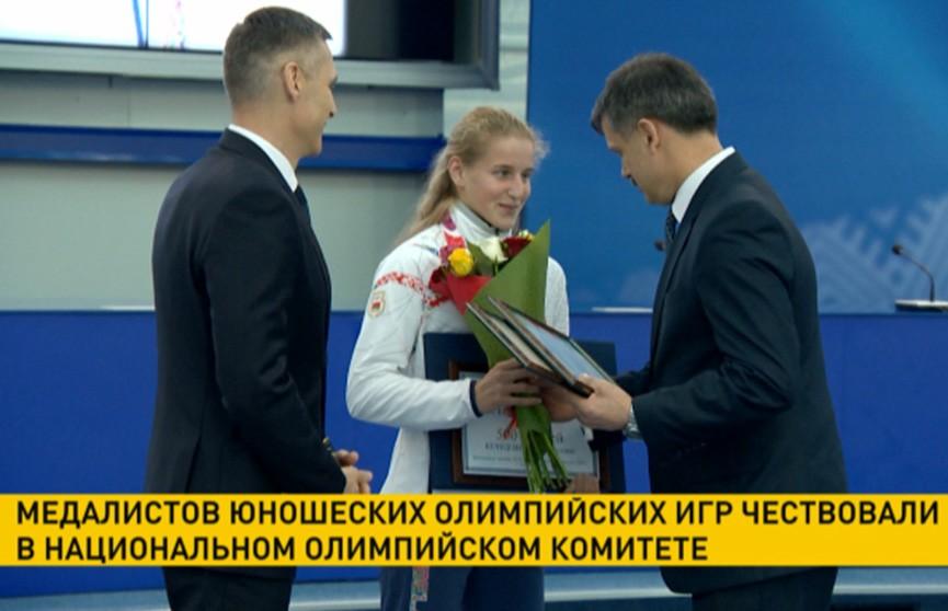 Медалистам Юношеских Олимпийских игр вручили денежные сертификаты и грамоты