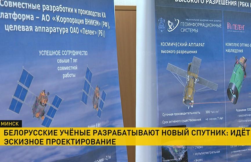 Беларусь, Россия, Казахстан и Армения намерены совместно осваивать околоземную орбиту