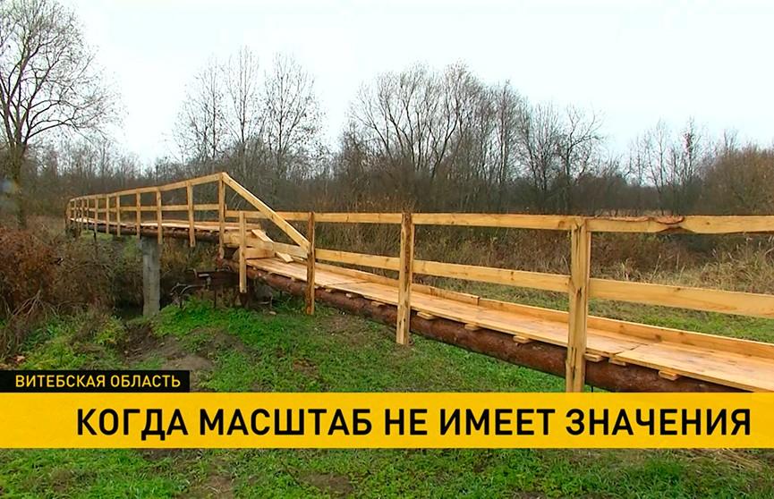 В деревне Жуки Витебской области построили мост после обращения к главе Совета Республики