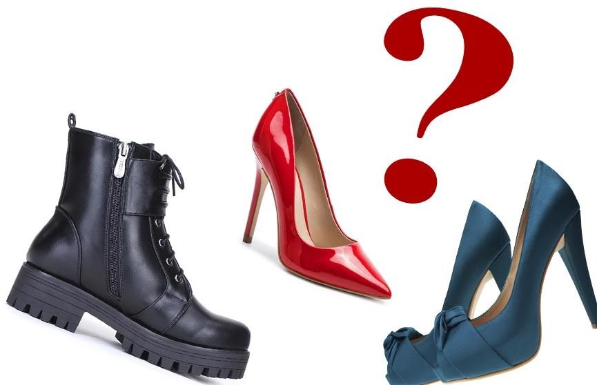 Названа самая популярная и модная обувь в 2020 году