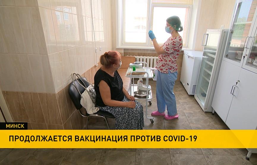 В Беларуси полный курс вакцинации прошли около миллиона жителей