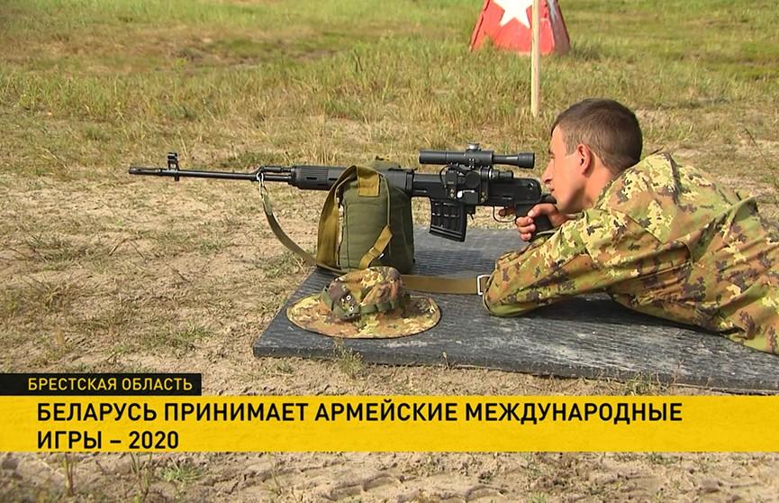 Беларусь принимает «Армейские игры-2020»: как проходят соревнования