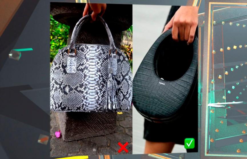 Главный признак дорогой сумки: какая форма и кожа актуальны в этом сезоне?
