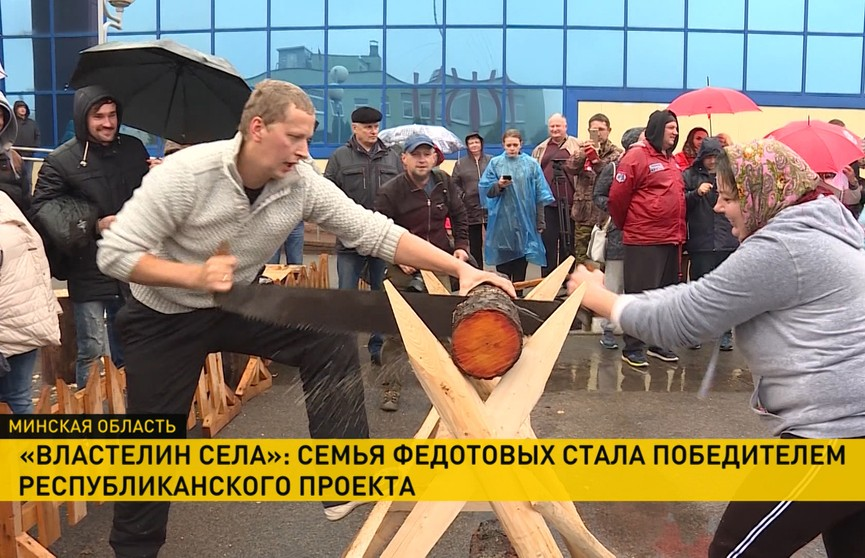 «Властелин села»: семья  Федотовых стала победителем республиканского проекта