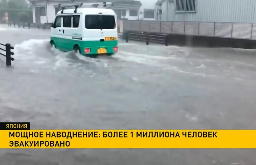 Наводнение в Японии: эвакуировано более миллиона человек