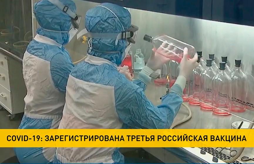 COVID-19 в мире: Польша и Венгрия объявили о начале третьей волны, Россия зарегистрировала еще одну вакцину