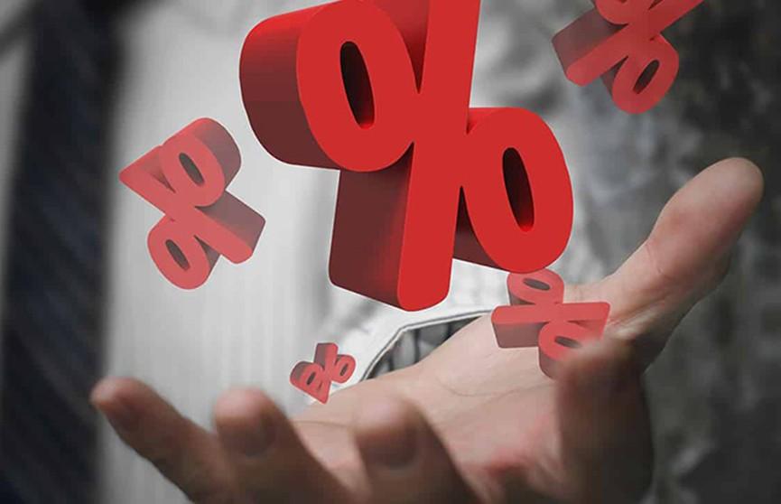 Нацбанк снизил ставки по кредитам и депозитам