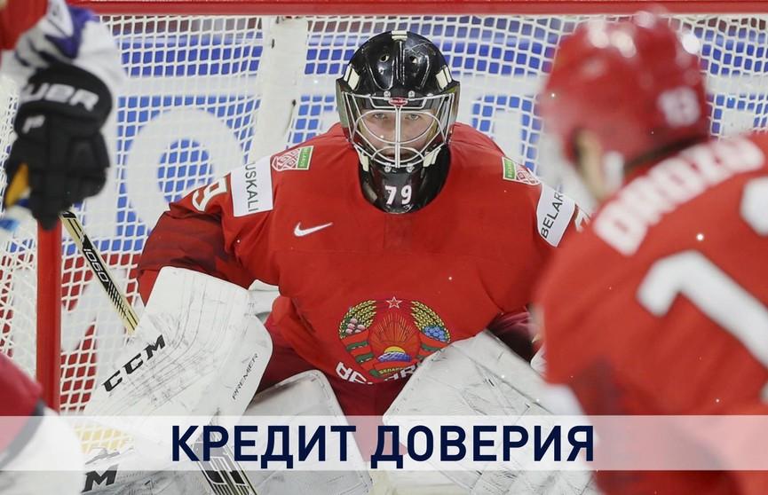 Стартует чемпионата мира по хоккею: сможет ли сборная Беларуси вернуться в элитный дивизион?