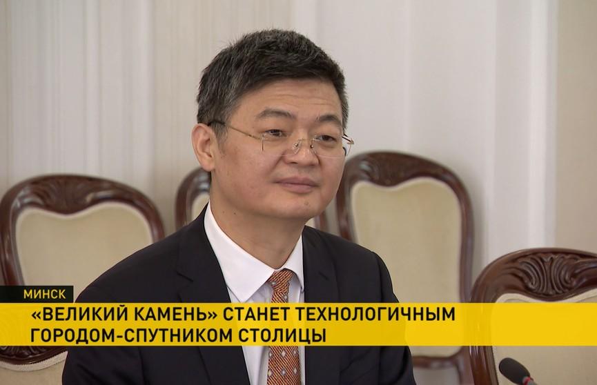 «Великий камень» трансформируется в технологичный город-спутник Минска
