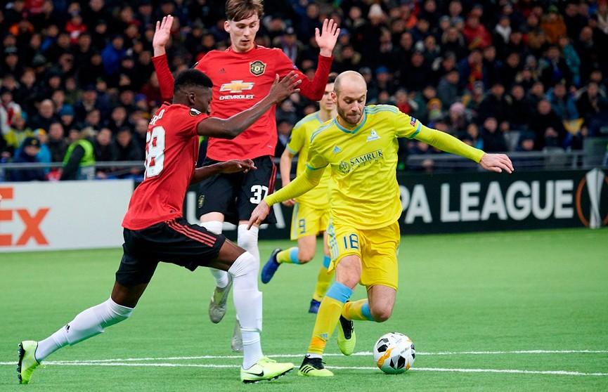 «Астана» обыграла «Манчестер Юнайтед» в футбольной Лиге Европы