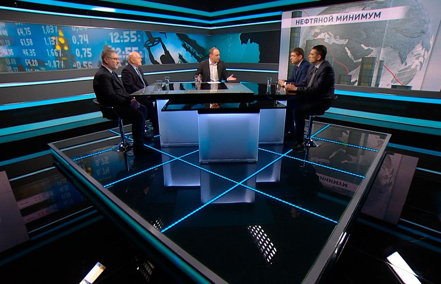 Как обвал цен на нефть отразится на белорусской экономике? Прогнозы экспертов