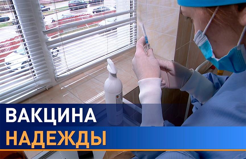 В Беларуси развернулась кампания по вакцинации населения от COVID-19. Итоги первых недель