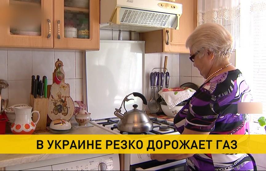 В Украине резко дорожает газ