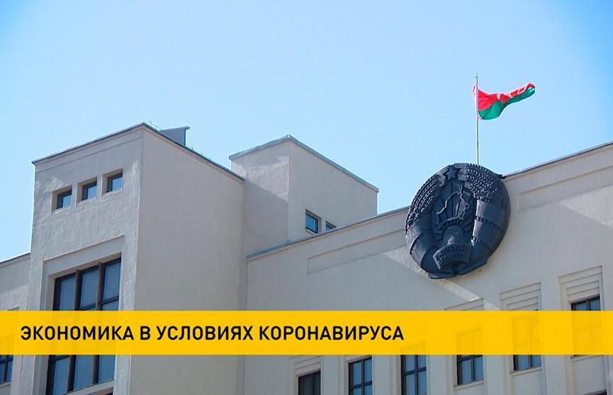 Как поддерживать экономику во время пандемии: белорусский рецепт