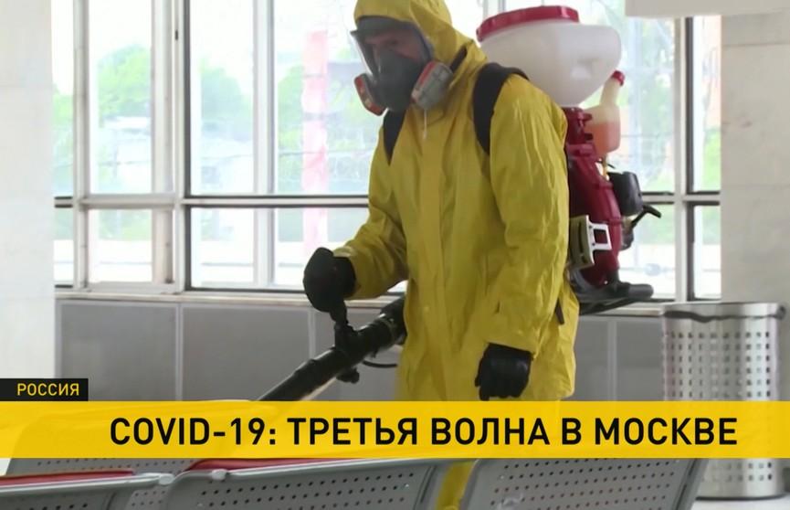 Третья волна коронавируса накрыла Москву. Какие ограничения ввели в городе?