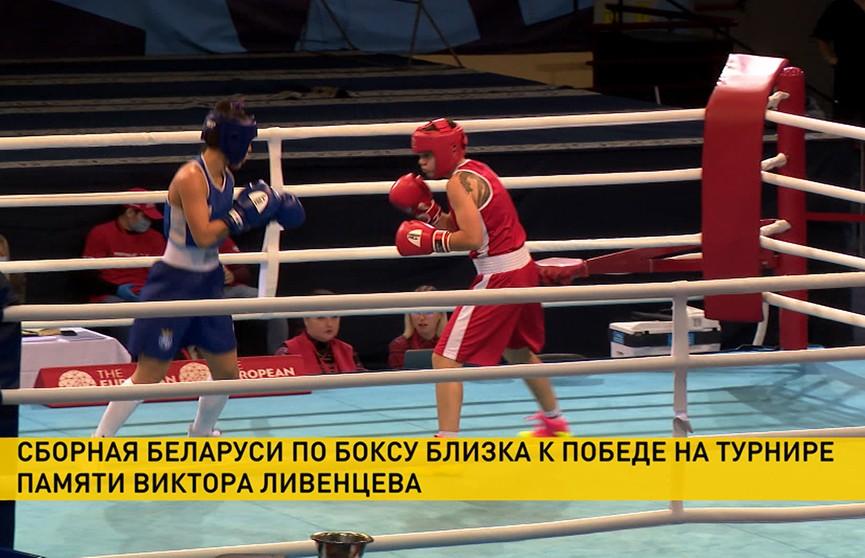 В минском Дворце спорта завершается международный турнир по боксу