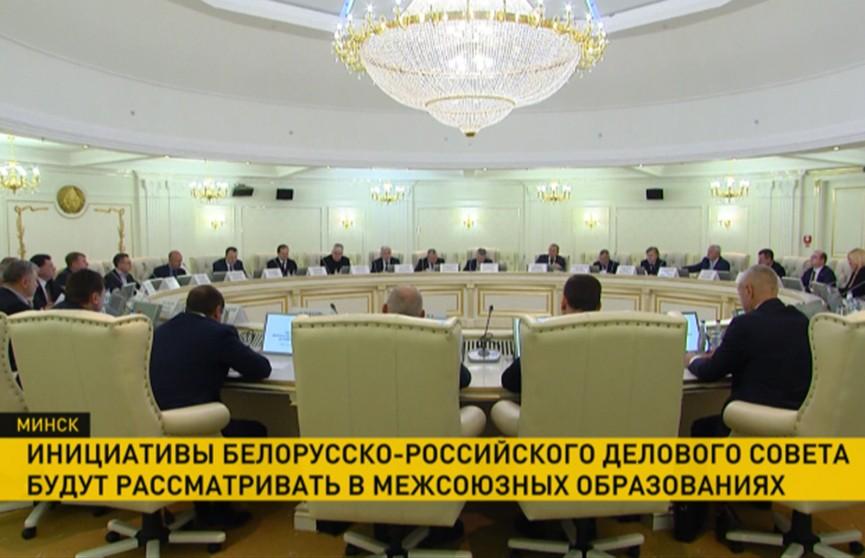 Первое заседание белорусско-российского делового совета проходит в Минске