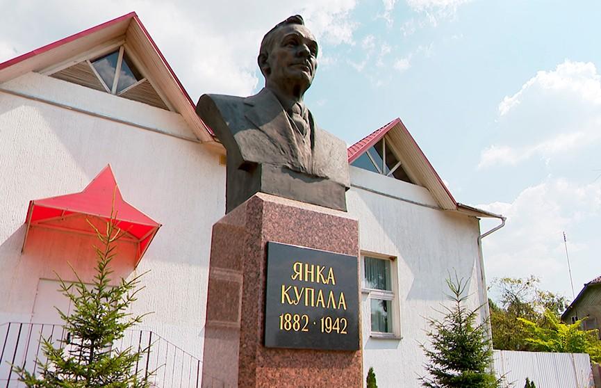 «Купалаў фэст» проходит в Радошковичах