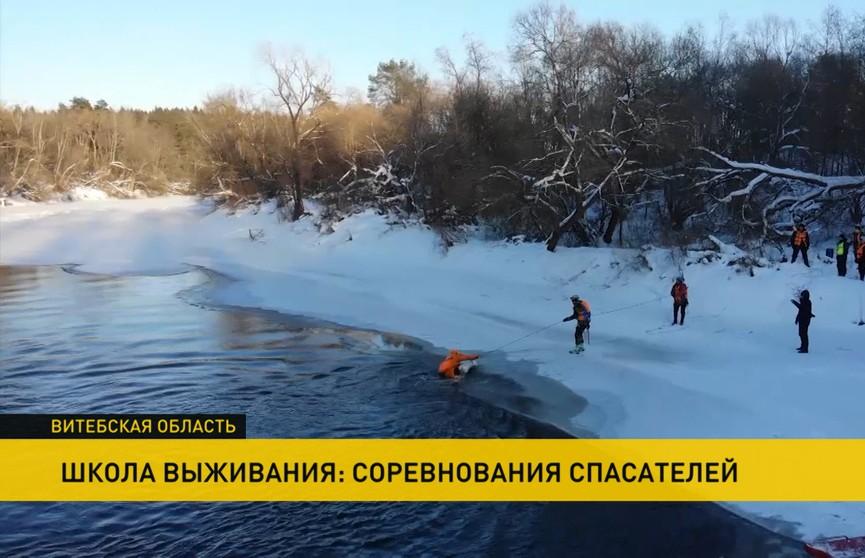 -20°C, густой лес и водные препятствия: в Витебской области прошли соревнования спасателей в реальных условиях