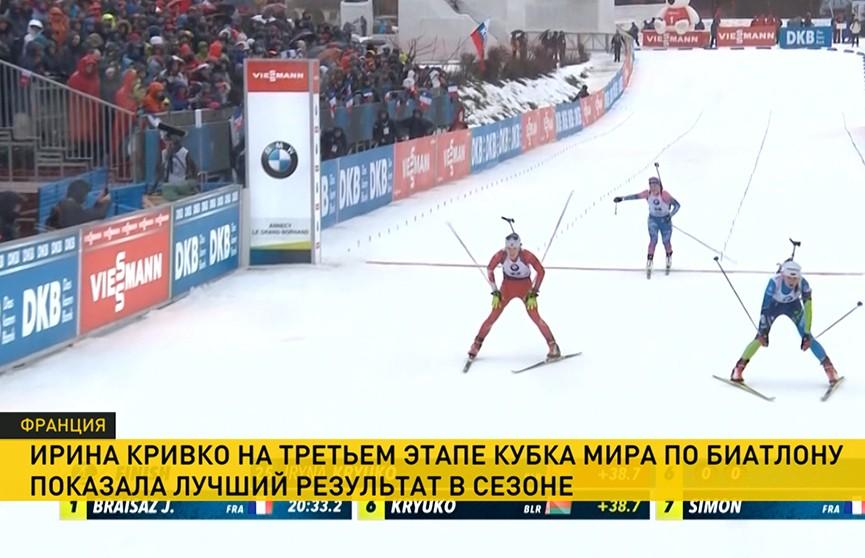 Ирина Кривко на этапе Кубка мира по биатлону показала лучший результат в сезоне
