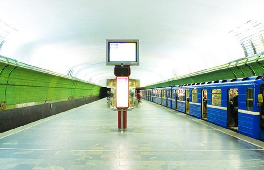Бесплатный Wi-Fi заработал на станции метро «Купаловская»