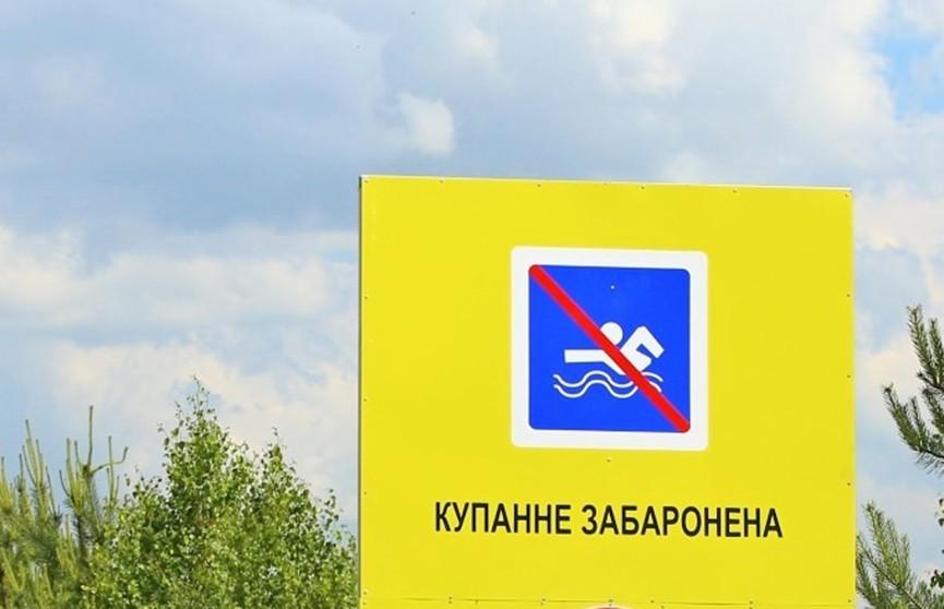 Купание запрещено: санитарный контроль не прошли около сорока пляжей по всей Беларуси