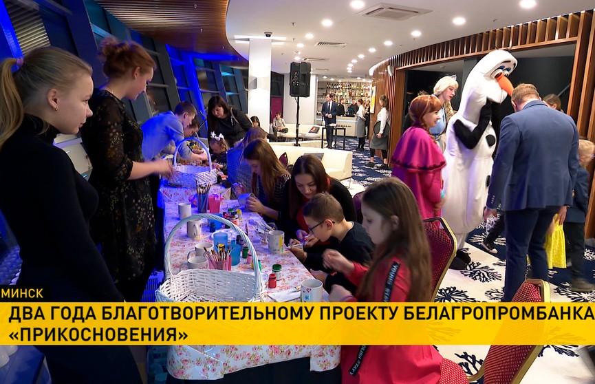 Итоги проекта «Прикосновения» подвели в Минске: за два года собрано более 160 тысяч рублей для пациентов РНПЦ детской онкологии, гематологии и иммунологии