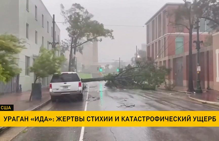 Ураган «Ида» обрушился на США.  Пять человек погибли, более миллиона жителей остались без электричества