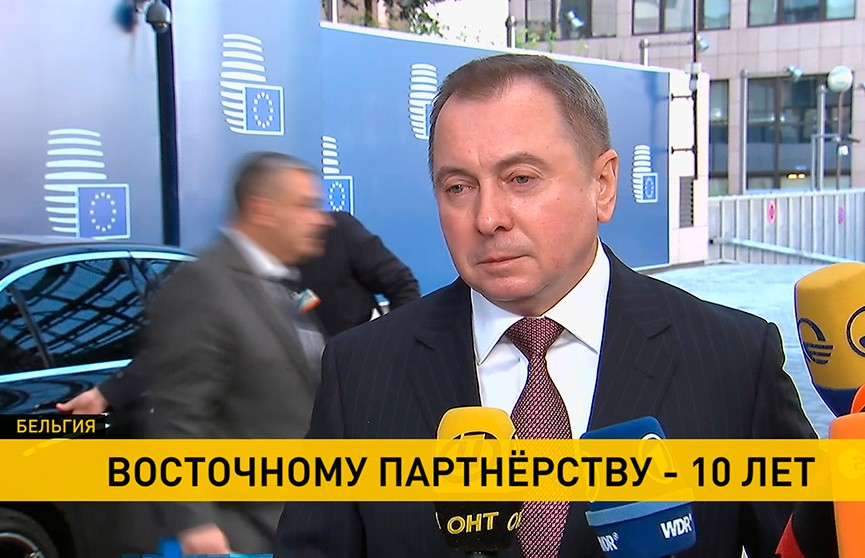 Беларусь намерена подписать соглашение по упрощению визового режима с ЕС до конца года